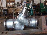 不锈钢水利控制阀