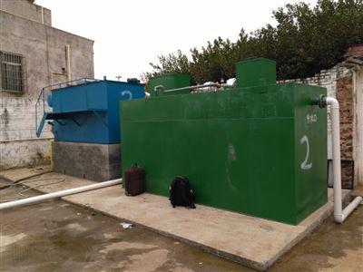 廊坊養老院污水處理設備