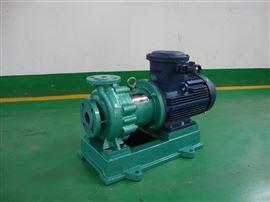 氟塑料合金磁力离心泵