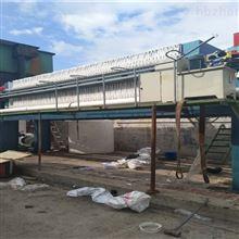 RBM系列污泥板框压滤机 污泥脱水机型号
