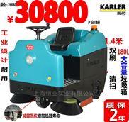 KL1400驾驶式全自动扫地车