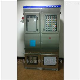防爆正压变频柜PXK系列防爆变频正压柜 可加plc触摸屏