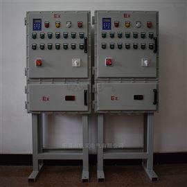 BXK水泵电机调速防爆变频柜