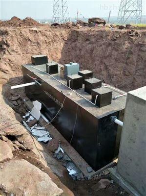 萍乡市洗涤厂废水处理设备