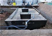 怒江学校污水处理设备专业厂家