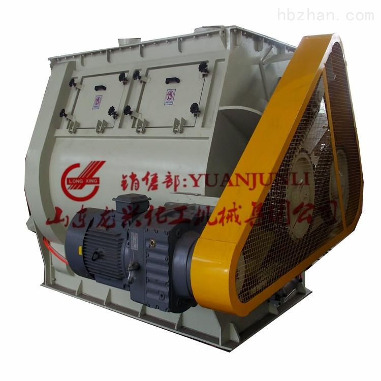 10立方双浆无重力混合机原理价格 干粉搅拌机