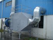 深圳噴漆廢氣處理設備