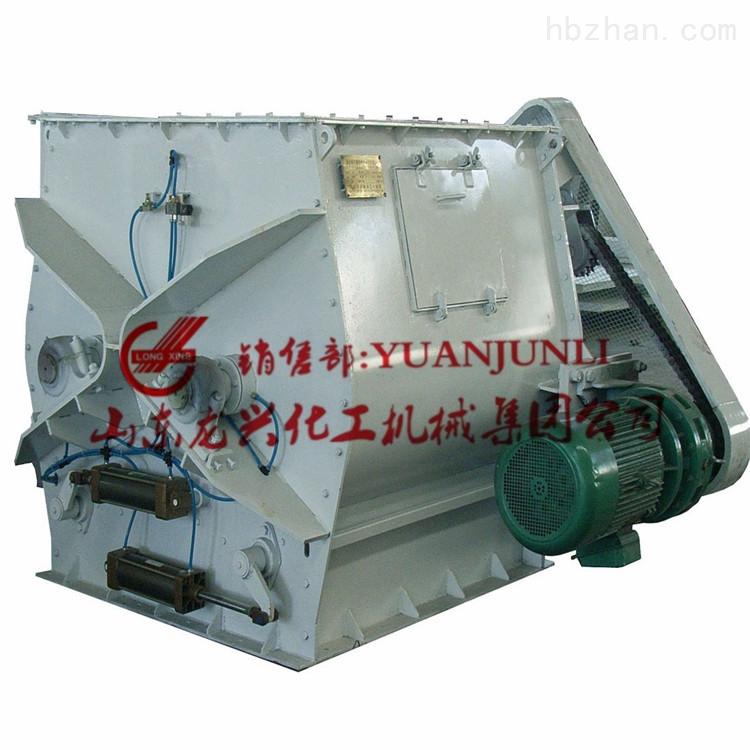 2立方卧式双轴无重力混合机搅拌机干粉混拌机