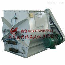 2立方臥式雙軸無重力混合機攪拌機干粉混拌機