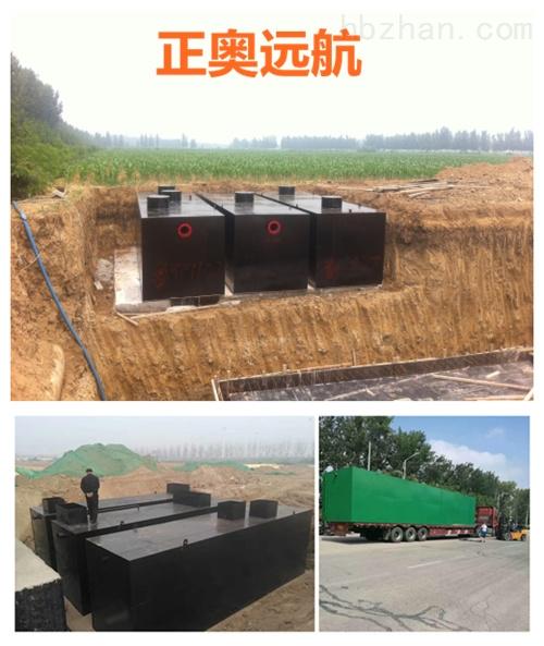 南宁医疗机构废水处理设备正奥远航潍坊正奥