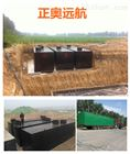 zui新屠宰污水处理设备环保大促销
