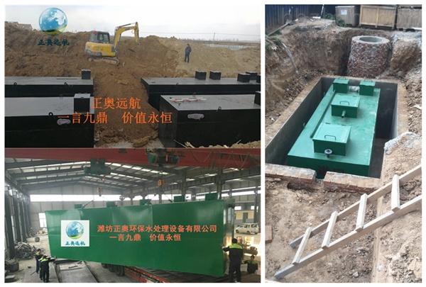 太原医疗机构污水处理装置哪里买潍坊正奥