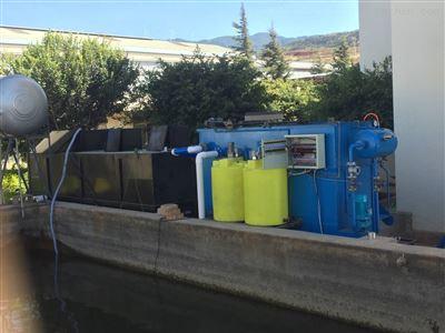 RC服务区污水处理设备新