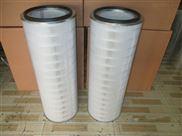 钢厂制氧机除尘滤芯