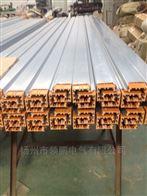 導管式安全滑觸線HXTS