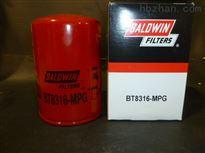 BT8316-MPG鲍德温滤芯