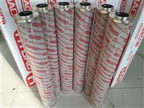 1320D010BN4HC1320D010BN4HC贺德克液压滤芯