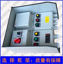 DXK防爆截止阀操作箱 电磁阀防爆控制箱