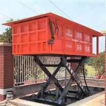 安全不易损坏量减化生活垃圾站