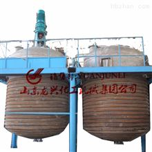 山東龍興不銹鋼蒸汽加熱反應釜