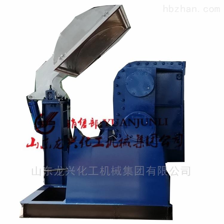 山東龍興液壓翻缸真空型捏合機專業廠家