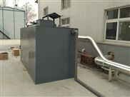 喷漆喷涂电镀废水处理絮凝沉淀设备尺寸选型