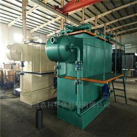 气浮机五金电镀废水处理设备供应