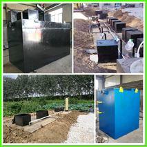 盐亭市城镇生活污水处理设备厂家