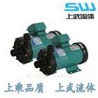 MP型微小型磁力驱动泵 耐腐蚀磁力泵
