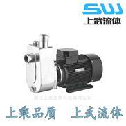 SFBX型不锈钢耐腐蚀自吸泵 卫生级离心泵