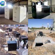惠州市一体化养殖污水处理设备