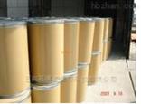 CAS 501-30-4曲酸原料CAS 501-30-4