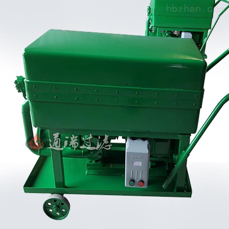 BK防爆式压力板框机板框压滤固液分离滤油机