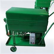 BK防爆式壓力板框機板框壓濾固液分離濾油機