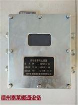 矿井自动防灭火装置