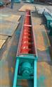 化肥厂螺旋输送机