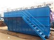 四川酸洗磷化污水处理设备原理
