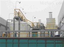 BSD嘉峪关酸洗磷化废水处理装置新闻设备