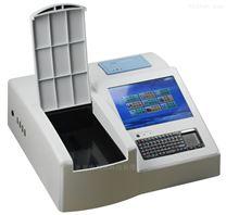 GNSSP-TRPC 土壤养分快速分析仪