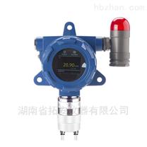 在線式二氧化氮濃度檢測儀/NO2報警器