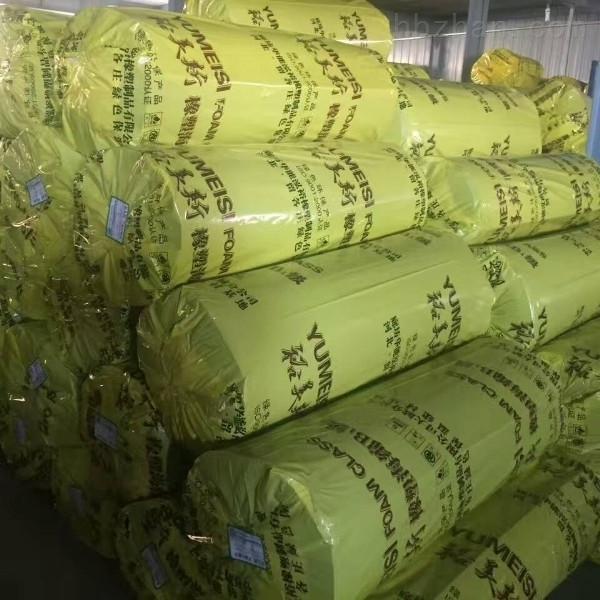 卷板、管裕美斯B1级阻燃铝箔橡塑保温棉价格低厂家