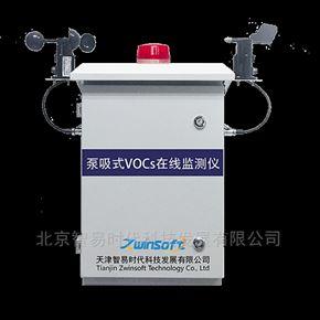 智能水务处理系统