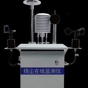 ZY-KQ01微型空氣站
