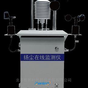 VOCs监测空气网格化项目