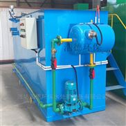 溶气式气浮机 养殖屠宰专用污水设备