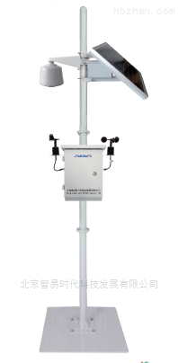 扩散式微型环境空气质量监测站