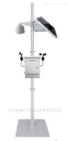 ZY-KQ03扩散式微型环境空气质量监测站