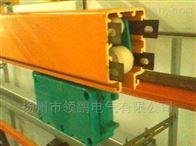 行車HXTS-15/80A/多極管式滑觸線
