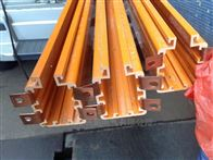 HFP-4-15/80移動工程塑料導管式滑觸線