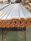 铝合金外壳HXTL-15/80A多极管式滑触线